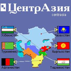 В.Лещенко - Обреченная цивилизация. Запад - это гигантский дом престарелых и мигрантов-варваров
